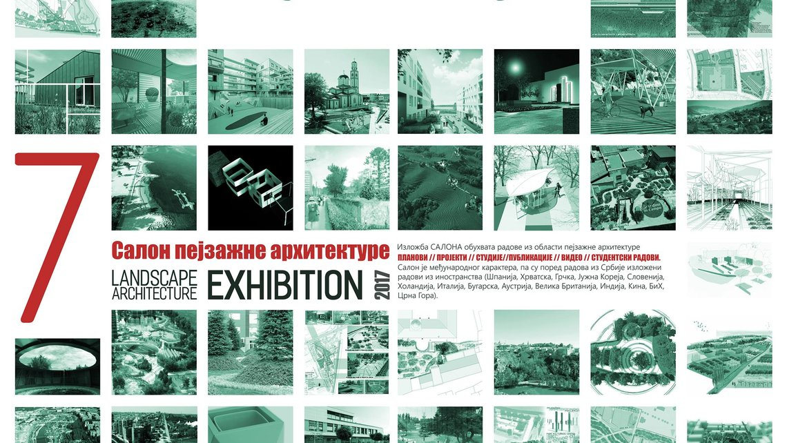Two of our projects are included in selection of VII. Landscape architecture exhibition